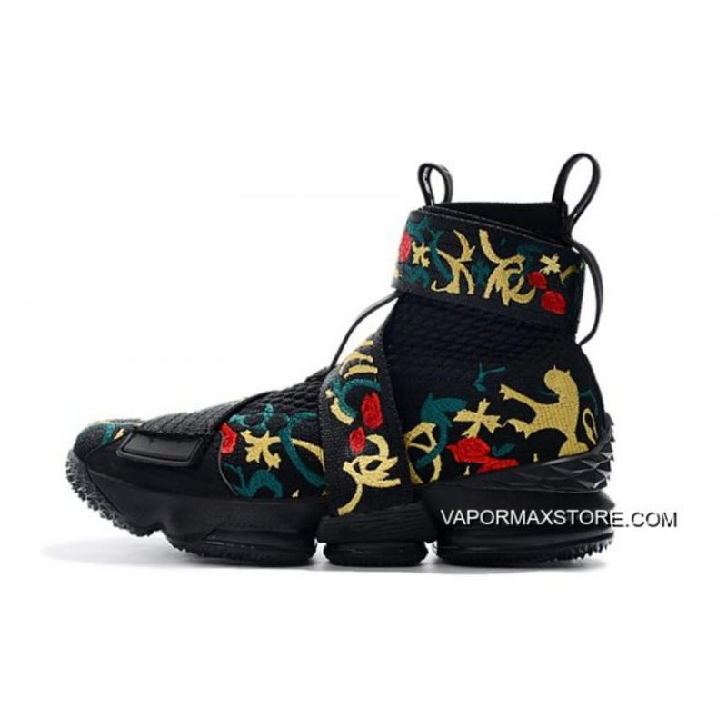 "promo code b2adb 20b18 Big Deals KITH X Nike LeBron 15 Lifestyle ""King's Crown"" Black/Gold Floral  Men's Basketball Shoes"